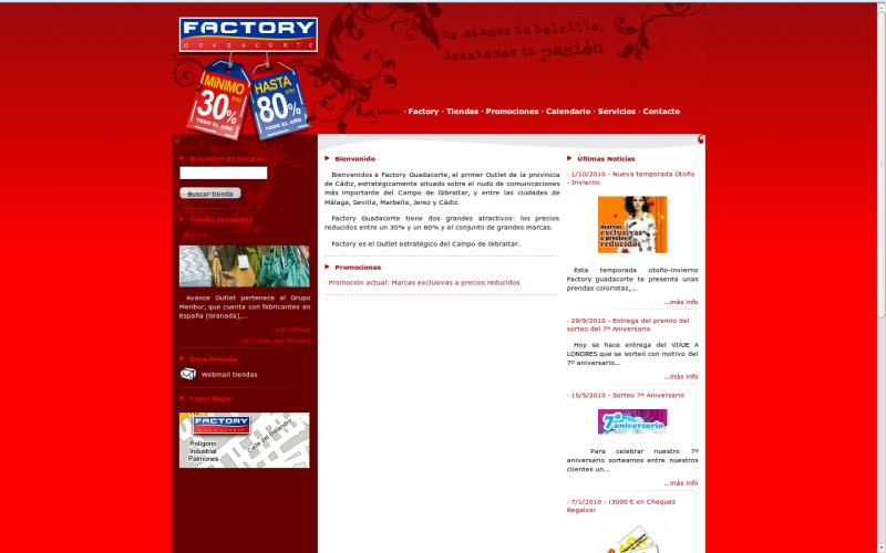 Factory Guadacorte